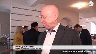 Единороссы и сторонники Навального про фильм «Он вам не Димон»