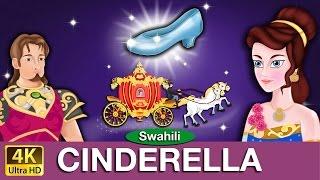 Cinderella in Swahili | Hadithi za Kiswahili | Katuni za Kiswahili | Swahili Fai