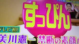 モシモノふたりSP!より.