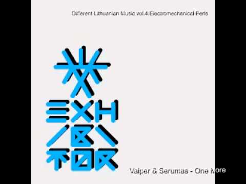 Exhibitor - Different Lithuanian Music vol.4.Electromechanical Perls