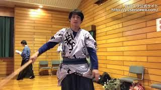 舞台『道成寺 桜の森にはだぁ~れもいない』稽古場にて撮影した動画を少...