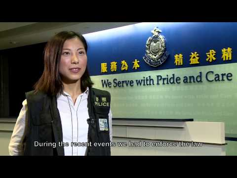 'Hong Kong People Hong Kong Police' Series- 'Woman officers - An Equal Force (19.1.2015)