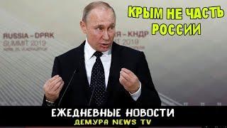 Путин сделал громкое признание о Крыме