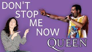 Разбор и перевод песни Queen Don't Stop Me Now