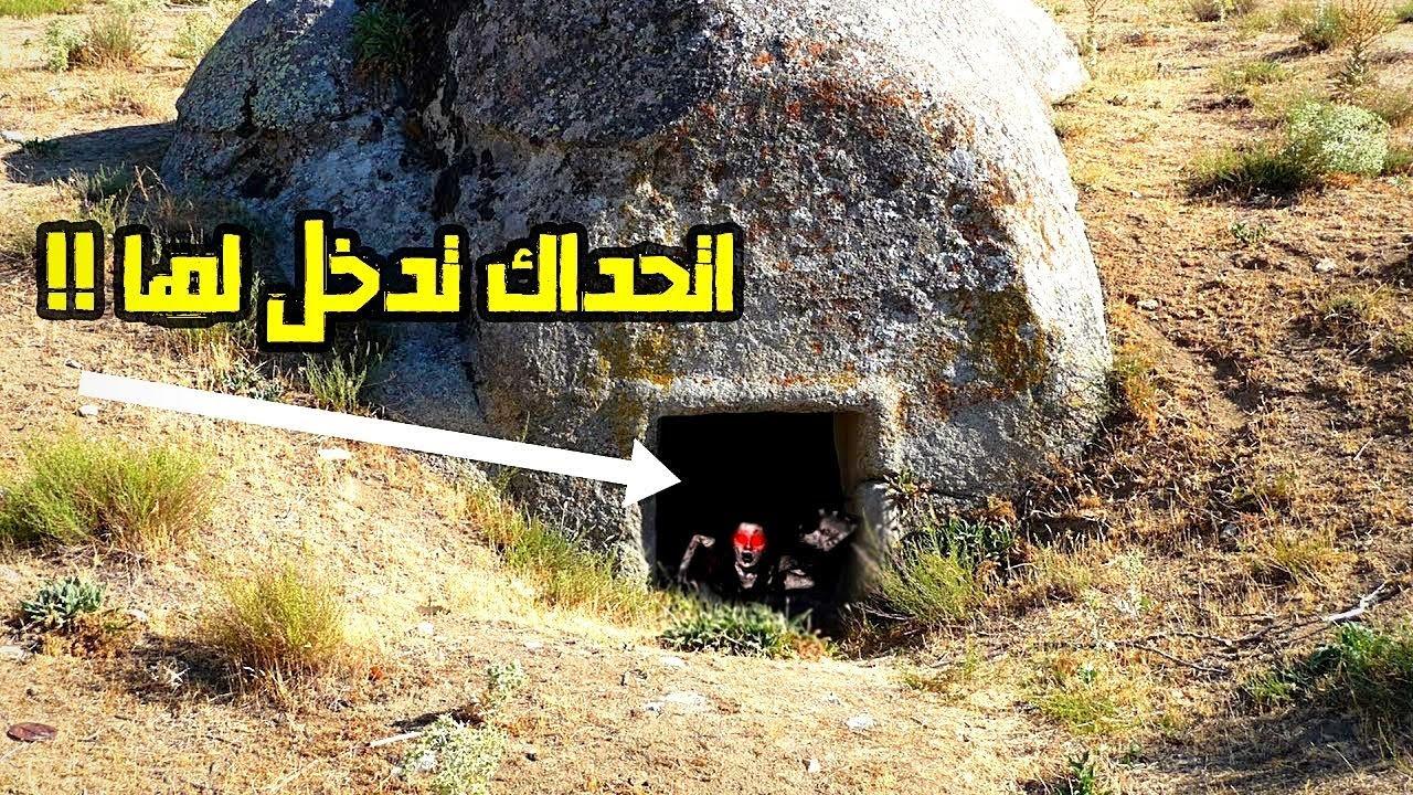 مدينة الجن في تركيا على عمق يمتد ل 51 متر !! لن تصدق ماذا وجدوا فيها