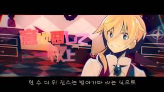 꼬맹이 전쟁 등유x유우 - 「おこちゃま戦争」灯油×優 thumbnail