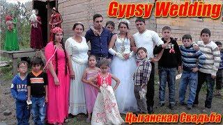 Gypsy Wedding [Цыганская Свадьба]