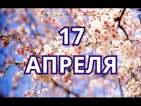 Календарь на 2017 год Праздники 2017 год Праздничные
