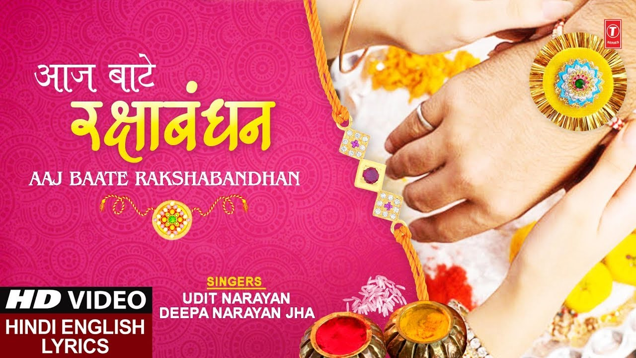 Ganesha ashtakam in hindi