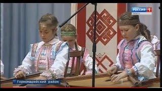 Микряковская музыкальная школа отметила 55-летний юбилей - Вести Марий Эл