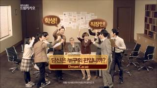 드림 카카오(Lotteconf Dream Cacao C…