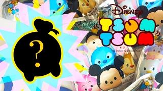 Disney Tsum Tsum Series 2 Figural Keyring Blind Bag Opening | Disney Family LIVE