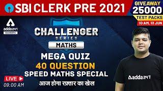 SBI Clerk 2021   Maths Challenger Series  Mega Quiz   40 Question   Speed Maths Special #Adda247
