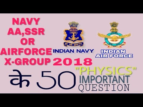 indian navy ssr and aa paper science (physics) question  By KALRA DEFENCE ACADEMY   IMPORTANT PHYSIC