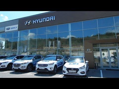 HYUNDAI цены на модельный ряд июль 2018