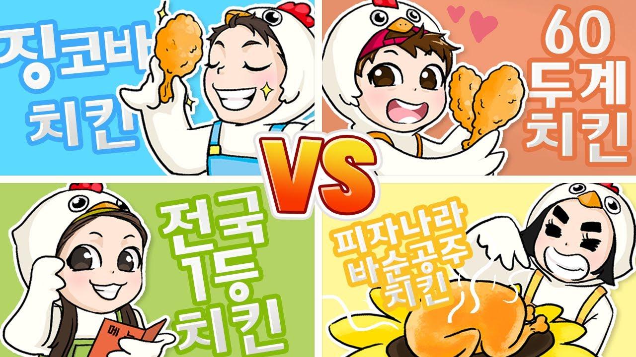 후라이드 VS 양념치킨 당신의 선택은?! 치킨집 사장님들의 치킨 튀기는 전쟁!!