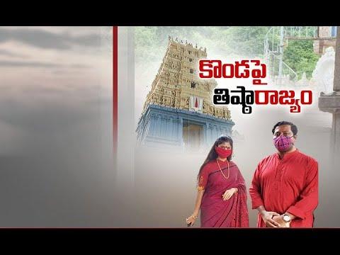 సింహాచలం ఆలయంలో మరో రగడ