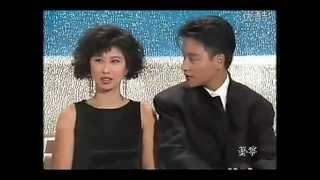 張國榮Leslie cheung唯一一次与叶倩文一起接受采访