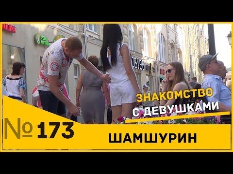 девушка познакомиться с двумя парнями для секса из оренбурга