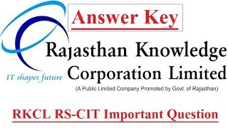 RKCL RSCIT Answer Key Exam February 2017 Solved paper