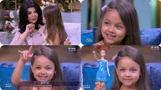 ملكة جمال الأطفال الروسية تفاجئ منى الشاذلي