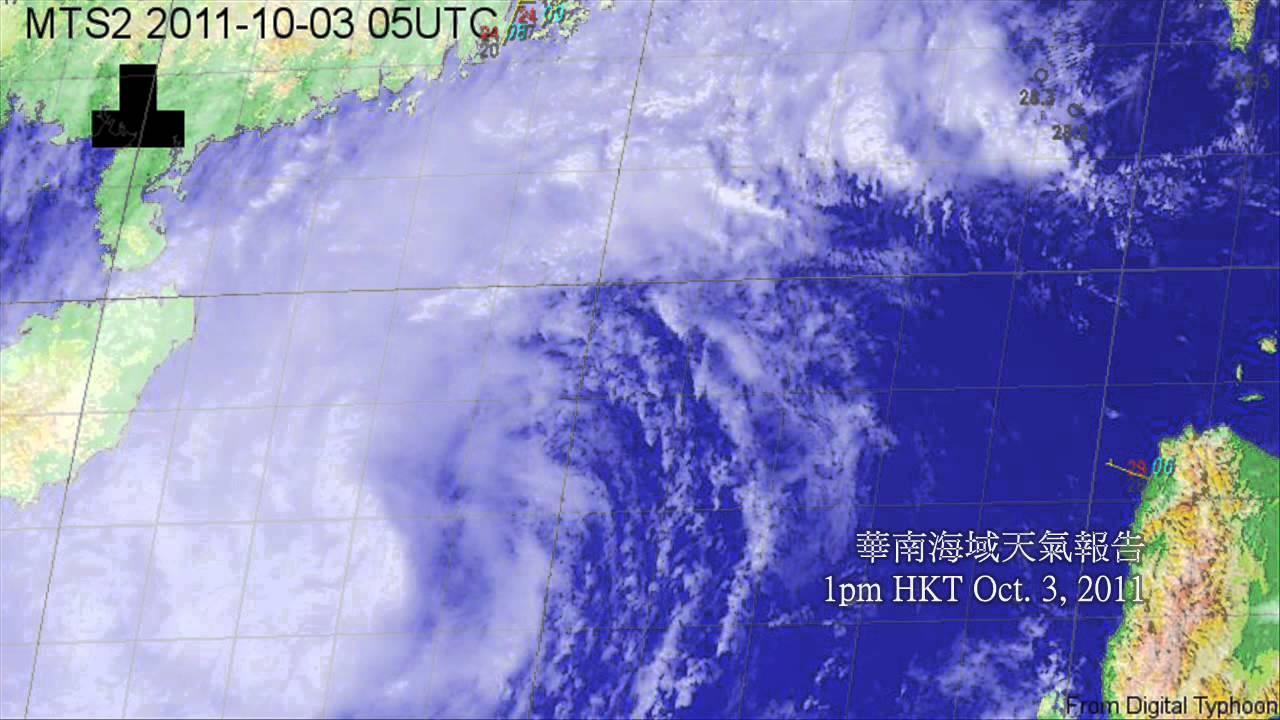 2011 強颱風 尼格 (Severe Typhoon Nalgae) 風暴消息 6/9 - YouTube