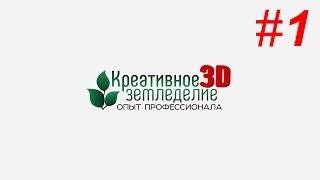Лекция с Валерием Деминским #1