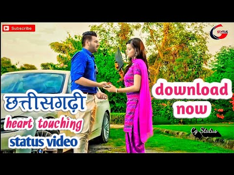 cg whatsapp status video song new HD download - YouTube