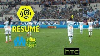 Olympique de Marseille - FC Nantes (2-1)  - Résumé - (OM - FCN) / 2016-17