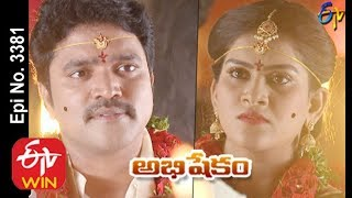 Abhishekam | 15th November 2019  | Full Episode No 3381 | ETV Telugu