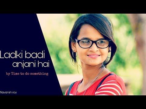 Ladki Badi Anjani Hai - Reprised Cover   Piyush Shankar   Kuch Kuch Hota Hai   Shahrukh Khan   Kajol