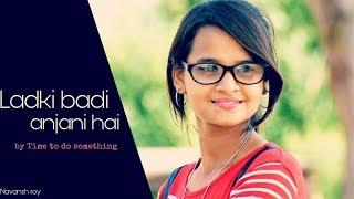 Ladki Badi Anjani Hai - Reprised Cover _ Piyush Shankar _ Kuch Kuch Hota Hai _ Shahrukh Khan _ Kajol