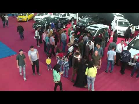 Baghdad International Fair 2016