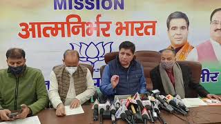 J&K BJP releasing Election Manifesto for DDC Election at Party Headquarter, Trikuta Nagar, Jammu.
