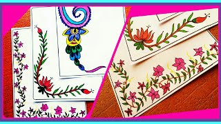 border designs on paper | designs for project work | border designs for projects | border designs