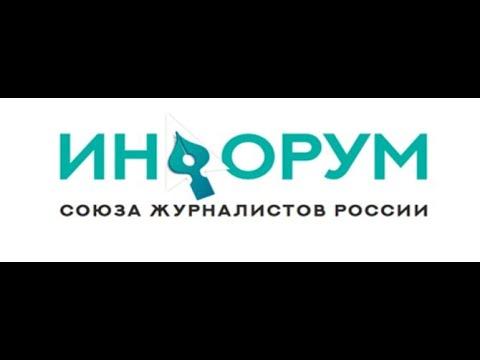 Руслан Кирничанский