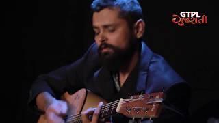 """SEHER"" Good Vibes PAAP TARU PARKASH JADEJA Unplugged version"