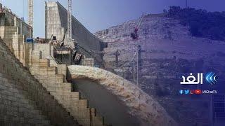 خبير: إثيوبيا فشلت في الملء الثاني لسد النهضة وإعلانها إكتمال الملء للاستهلاك المحلي