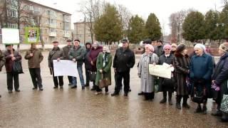 Луховицы  Митинг в поддержку требований организации  Дети войны  2 апреля 2017 г