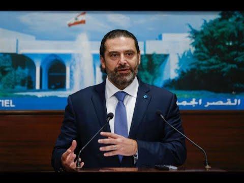 لبنان..الإصلاحات -الجذرية- لم تشف غليل المتظاهرين المتمسكين برحيل الطبقة السياسية  - 11:54-2019 / 10 / 22