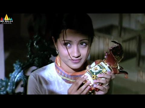 Nuvvostanante Nenoddantana Movie Trisha Emotional Scene   Siddharth, Trisha   Sri Balaji Video