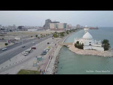 DJI MavicPro - Al Khobar Corniche - First Footage