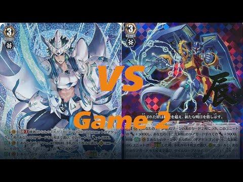 Royal Paladin(Brave) vs Gear Chronicle(Chronojet) - Cardfight!! Vanguard Casual Match 2