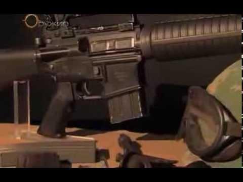 Оружие - Винтовки М-14, AR-15, М-16
