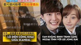 Hashtags:#Saohoangu #tinhoangu ▻ Đăng ký kênh để cập nhật những video mới nhất (Tại đây) ▻ http://goo.gl/8eXnUF ▻ Facebook:https://www.facebook.