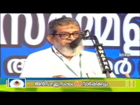 A.A.C Valavannur | Sarga Sayahnam | President's speech | Kunhippa Master