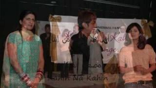 صور من مؤتمر الصحفي لفيلمKahin Na Kahin Milenge
