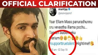 Arun Vijay Tweet OFFICIAL Clarification | Account Hacked? | TT 80
