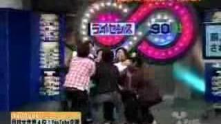 【ヨシモト∞ 2007-09-27】 http://www.fandango.co.jp/mugendai/