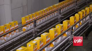 Domestic Factory Tries To Export Juice To India